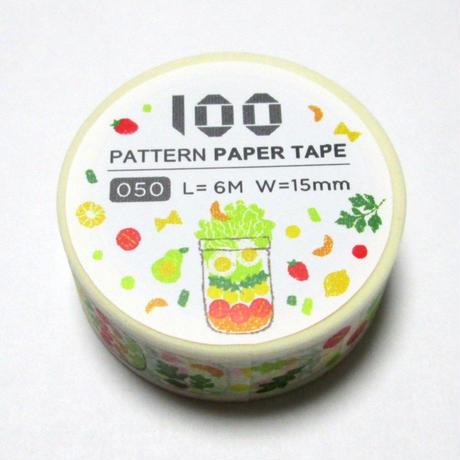 台湾マスキングテープ「ジャーサラダ」