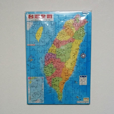 台湾地図パズル