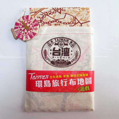 布すごろく「台湾旅行地図」レッド