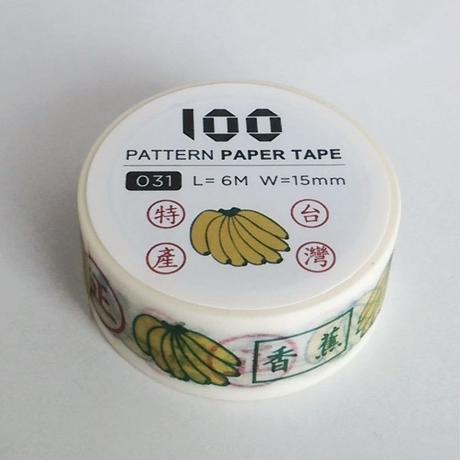 台湾マスキングテープ「バナナ」
