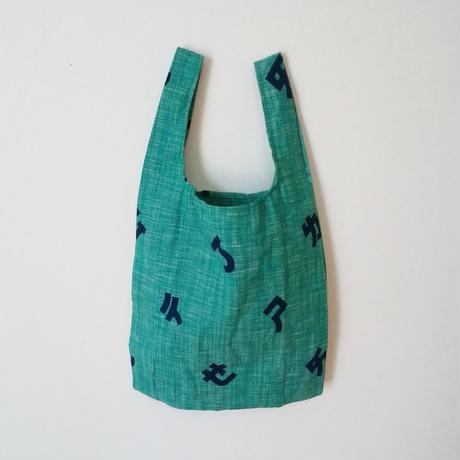 【HEYSUN】ショッピングバッグ(グリーン)