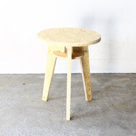 Trey stool (Large)