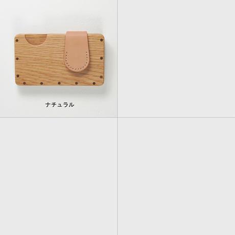 a card case 【オーク】 - 木と革の名刺入れ -