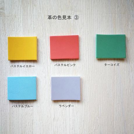 IC card case 【ホワイトアッシュ】 - 木と革のパスケース ICカード入れ -