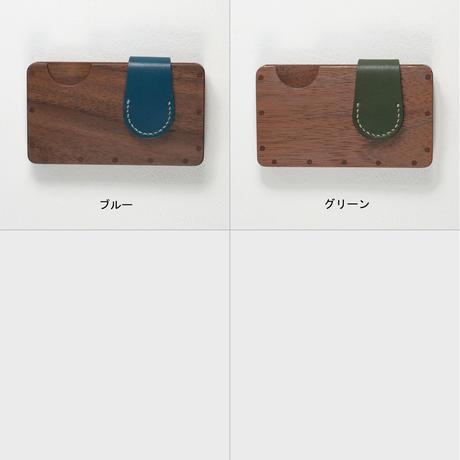 a card case 【ウォールナット】  - 木と革の名刺入れ -
