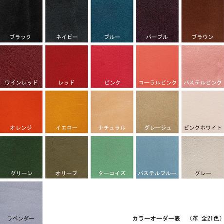 IC card case 【オーク】 - 木と革のパスケース ICカード入れ -