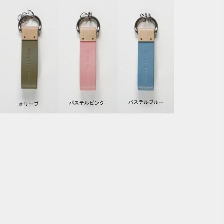 key holder【メープル】 - 木と革のキーホルダー -