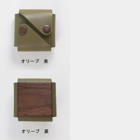 coin case【ウォールナット】 - 木と革のコインケース -