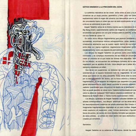 Dibujos de Tadahiko Ikegaki