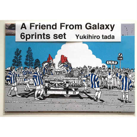 A Friend From Galaxy 6prints set