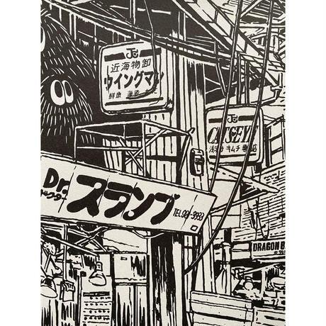 Tsuruhashi Manga Poster