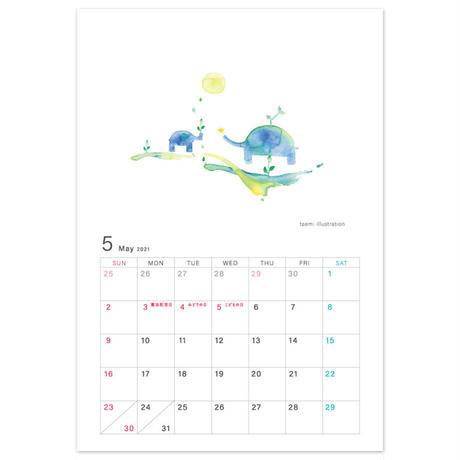 壁掛け水彩カレンダー2021