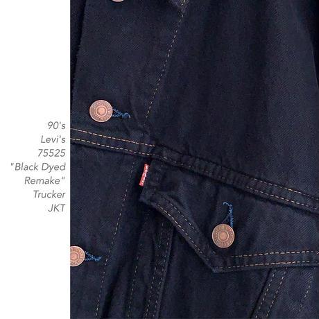 "90's Levi's ""Black Dyed""トラッカーJKT"