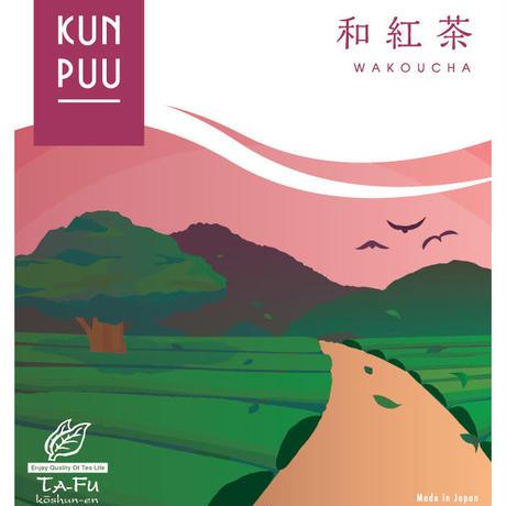 [KUNPUU] 和紅茶 2.5g × 18個