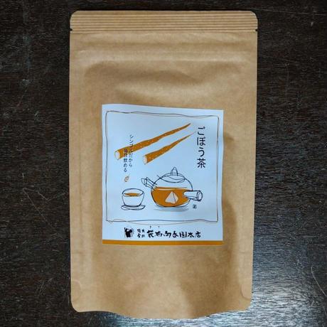 ごぼう茶ティーバッグ1.5g×25P