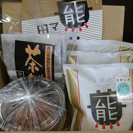 紀州茶粥『おかゆ』セット