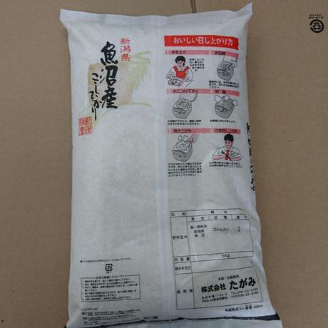 新潟魚沼コシヒカリ 5kg