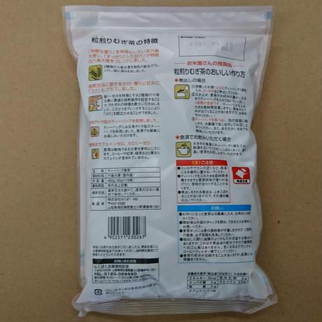 はくばく粒煎りむぎ茶 450g(30g×15袋)× 12入り