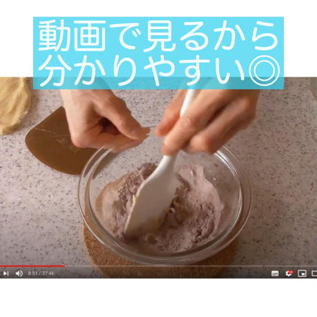 【オンラインレッスン☆】クッキー缶レシピ集2020