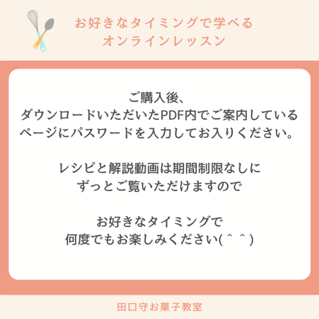 【オンラインレッスン☆】サクふわ✳︎ブルーベリータルト
