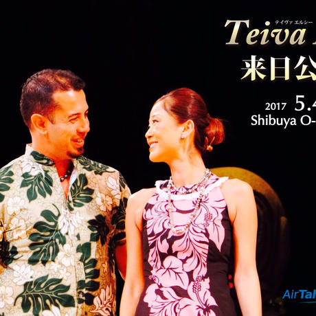 5/4(木・祝)Teiva LC & Te Ra KYOKO Premium Night Vol.3 in 渋谷