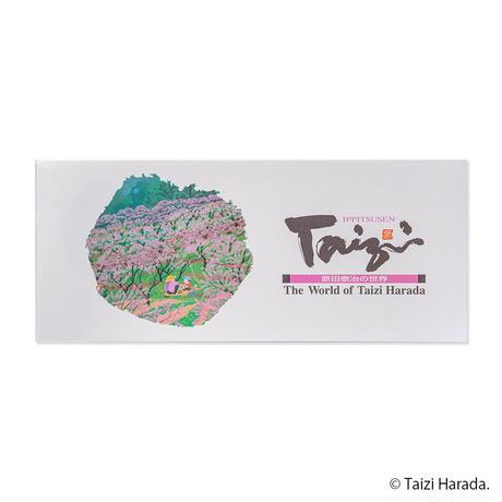 【原田泰治】一筆箋【モモの花】