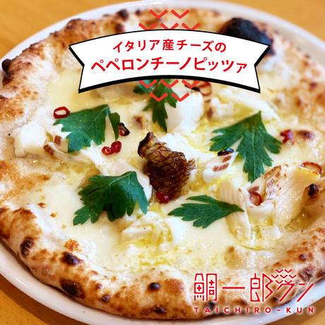 マルブン☆鯛一郎クンコラボ / ピッツァ3種類セット