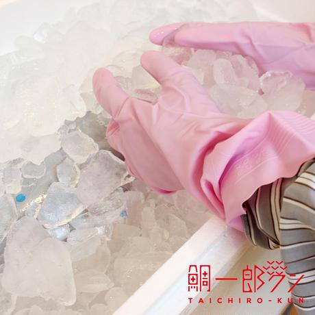【7~8人前】「鯛一郎クン」フィレ(3枚おろし)皮あり2枚《チルド》☆アラ付き☆