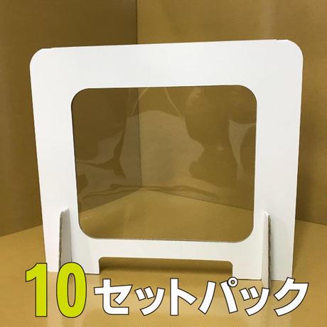 デスク用パーテーション 10セットパック◆送料込◆