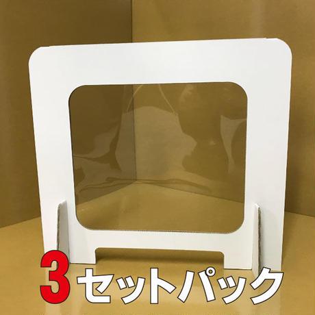 デスク用パーテーション 3セットパック◆送料込◆