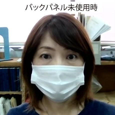 ウェブ会議用バックパネル◆送料込◆