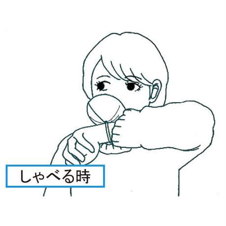 リストマスク (1000枚入) ◆送料込◆