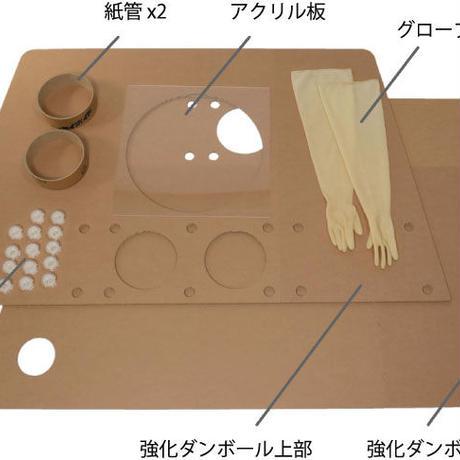 PCR ボディシールド◆送料込◆