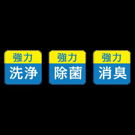 強アルカリイオン電解水400mlスプレーボトル(pH12.5)【2本まで送料520円】