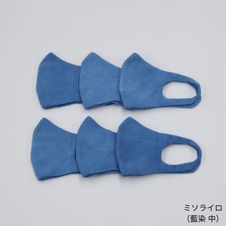 KNIT MASK ニットマスク 草木染(藍)