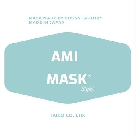 AMI MASK Light(アミマスク ライト)