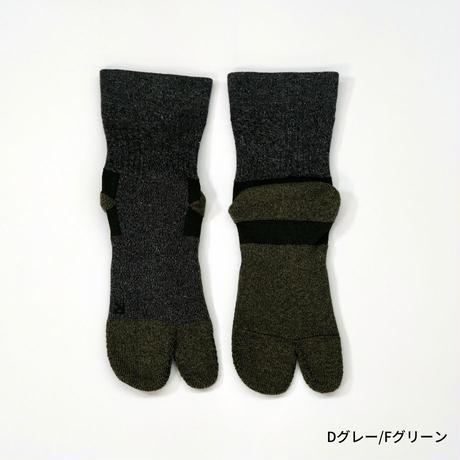 AMITABI(アミタビ)ワークソックス