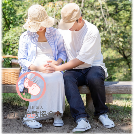 【出産準備・お祝いに】★胎教講習(オンライン90分×3回★胎教手帳🄬 絵本3冊付) 担当:胎教アドバイザー🄬