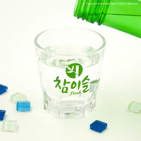 【チャミスル fresh】焼酎グラス