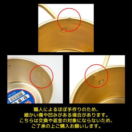 【韓国製】マッコリカップ(片取っ手)