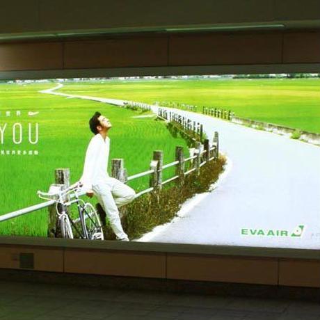 【航空会社】エバー航空(長榮航空)イメージ広告