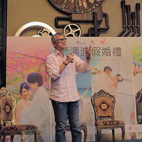 【官公庁】沖縄県/台北ウエディング誘客イベント