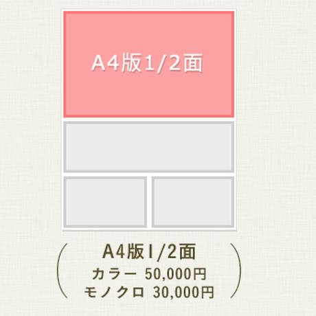 515a11e69de2f0ef300003a0