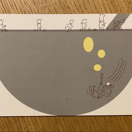 パンイチポストカード(5枚セット)