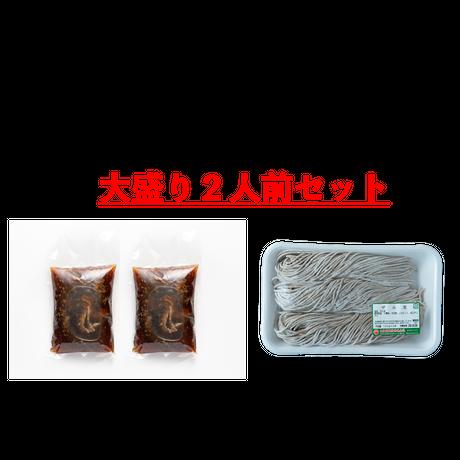 【鴨つけそば専門店 鴨門】鴨そばセット2人前(冷蔵)