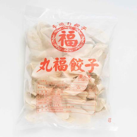 丸福餃子(50個・冷凍)