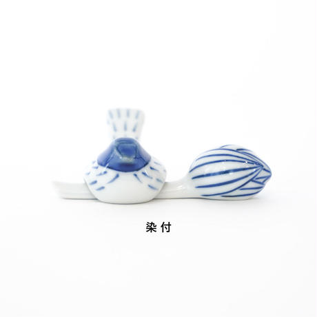 [上出長右衛門窯]Picnic | 箸置き ののはら(染付/赤)