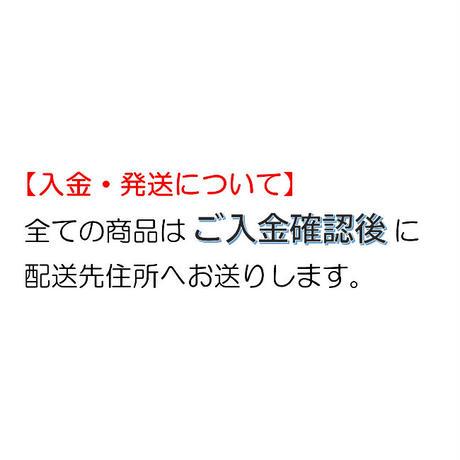石けん(柚子)