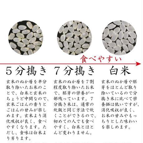 特別栽培米 あいがも栽培米(無農薬)玄米 5kg 送料無料(北海道・沖縄・離島除く)