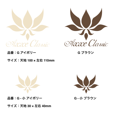 AXXE CLASSIC カッティングステッカー大